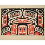 Tlingit Box from Preston Singletary exhibition